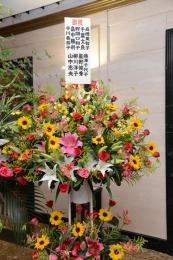 お祝いのお花!