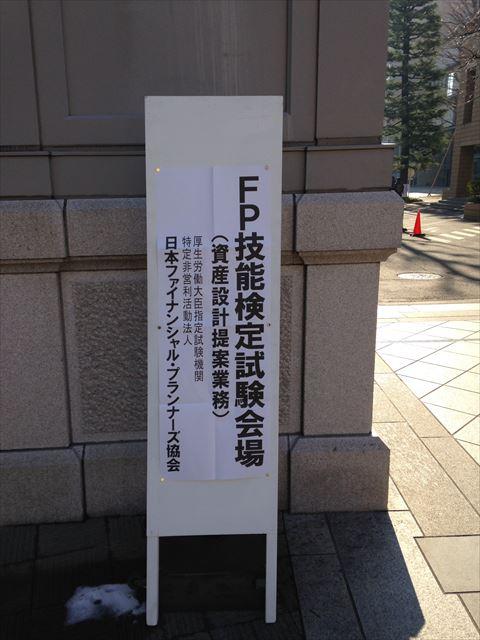 20160125175628