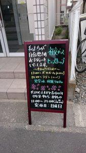 DSC_5510